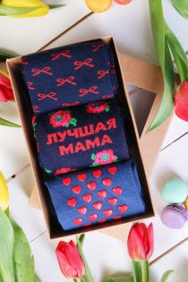 PARIM EMA(BEST MOM) Mother's Day gift box with 3 pairs of socks in Russian | Sokisahtel