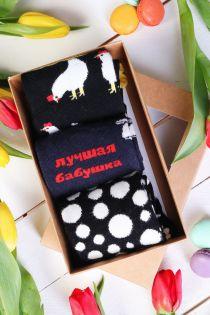 PARIM VANAEMA(BEST GRANDMA) Mother's Day gift box with 3 pairs of socks in Russian | Sokisahtel