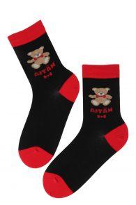 Хлопковые носки черного цвета с изображением милых медвежат для мужчин и женщин AITÄH (спасибо)   Sokisahtel