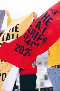 THE TALL SHIPS RACES 2021 punane mikrofiibrist rätik | Sokisahtel