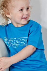 Детская футболка синего цвета MINU ARM (моя любовь)   Sokisahtel