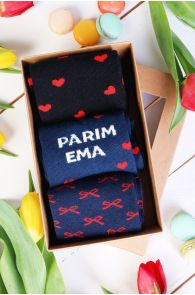 Подарочный набор из 3 пар женских хлопковых носков ко Дню Матери PARIM EMA (Лучшая мама) | Sokisahtel