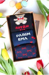 Подарочный набор из 3 пар женских носков ко Дню Матери AITÄH EMA (Спасибо лучшая мама) | Sokisahtel